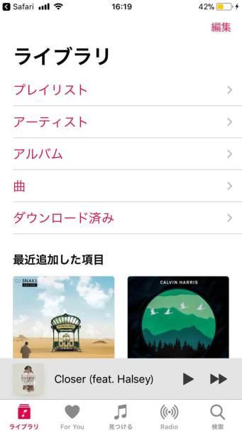 AppleMusic トップ画面