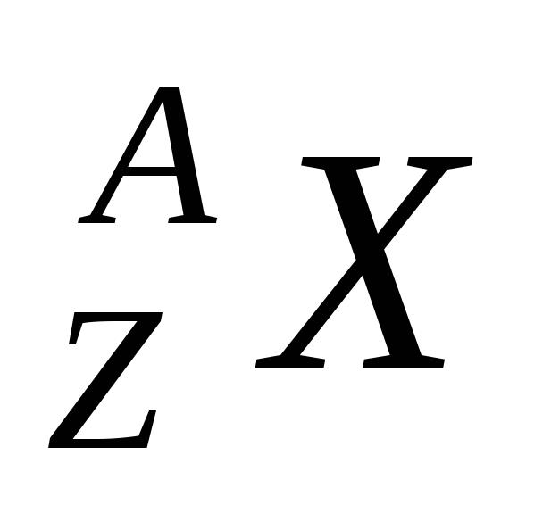 az opciók bomlási aránya hogyan lehet bináris opciókat kereskedni 24 optonon