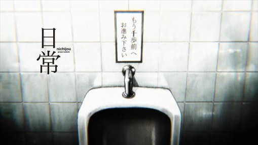 [HorribleSubs] Nichijou - 04 [720p].mkv_snapshot_05.40_[2011.04.25_00.44.50]