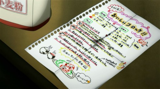 [HorribleSubs] Sora No Otoshimono Forte - 07 [720p].mkv_snapshot_10.45_[2010.11.14_23.35.32]