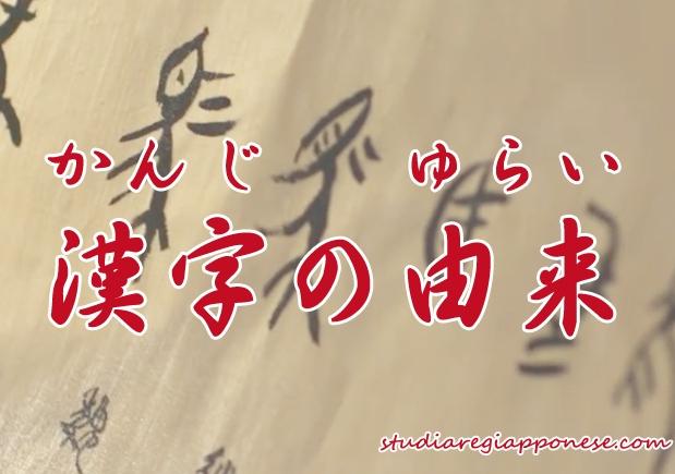 06kanjiyurai2-small