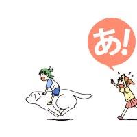 Imparare l'hiragana: esercizi finali
