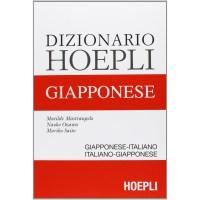 Libri (in italiano) per lo studio del giapponese (3)