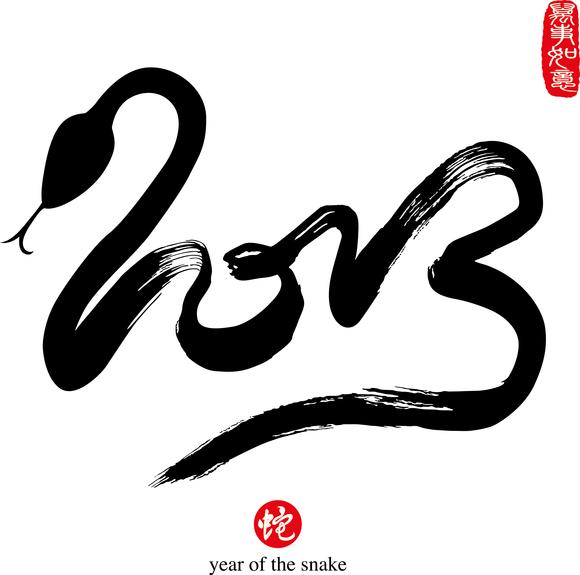 2013 anno del serprente