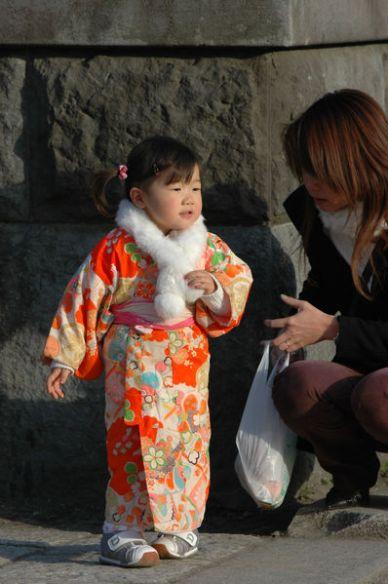 398px-Have_you_ever_wear_Kimono