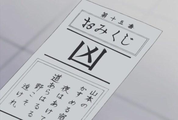 jpn azumanga kyou11916