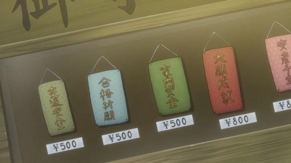 jpn OMAMORI09148