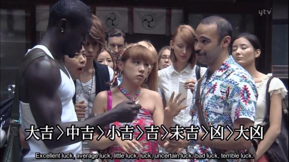 nihonjin no shiranai - omikuji, kichi