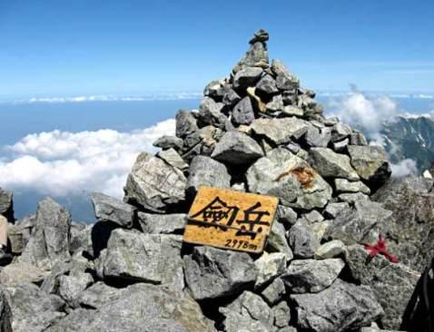 chuubu - Toyama-ken, Mt Tsurugi