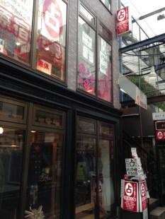 Un negozio di predizioni del futuro. Sì, riescono a tenere in piedi un'attività E pagare l'affitto nel centro di Tokyo