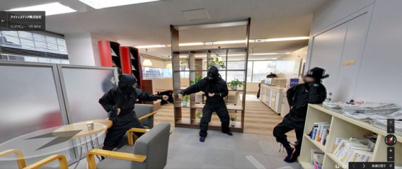 google map ninja (4)