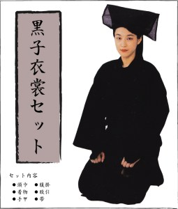 kuroko 02
