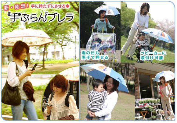 Tenere l'ombrello con una mano è scomodo se si è una mamma indaffarata...
