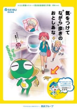 nagarazoku2 08