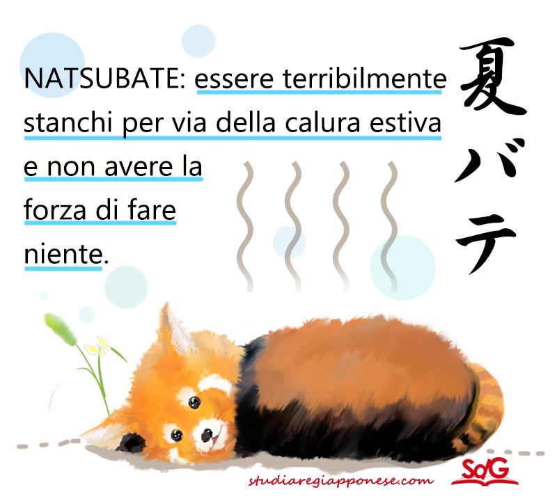 natsubate