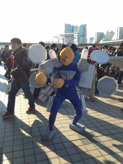 Comiket130
