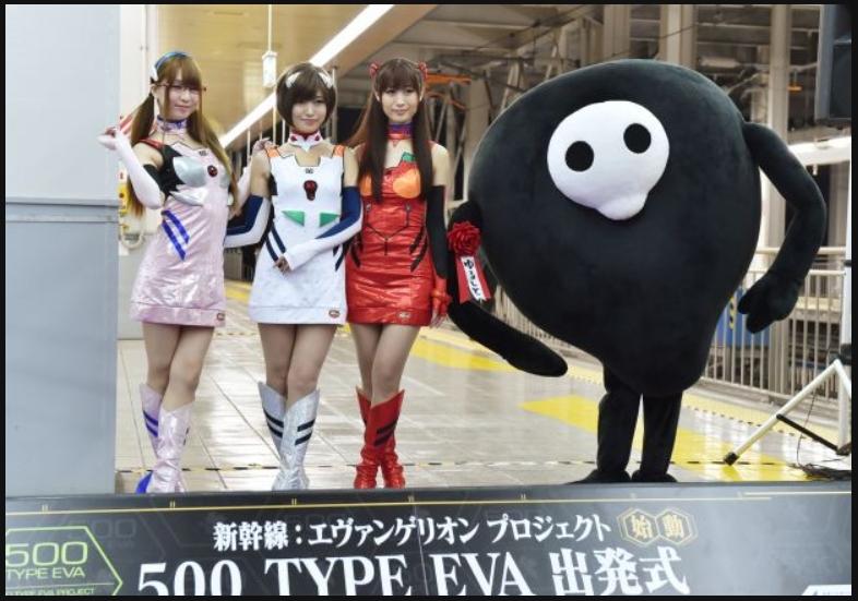 Eva shinkansen masukotto (1)