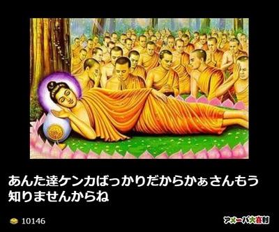 mou shirimasen (2)
