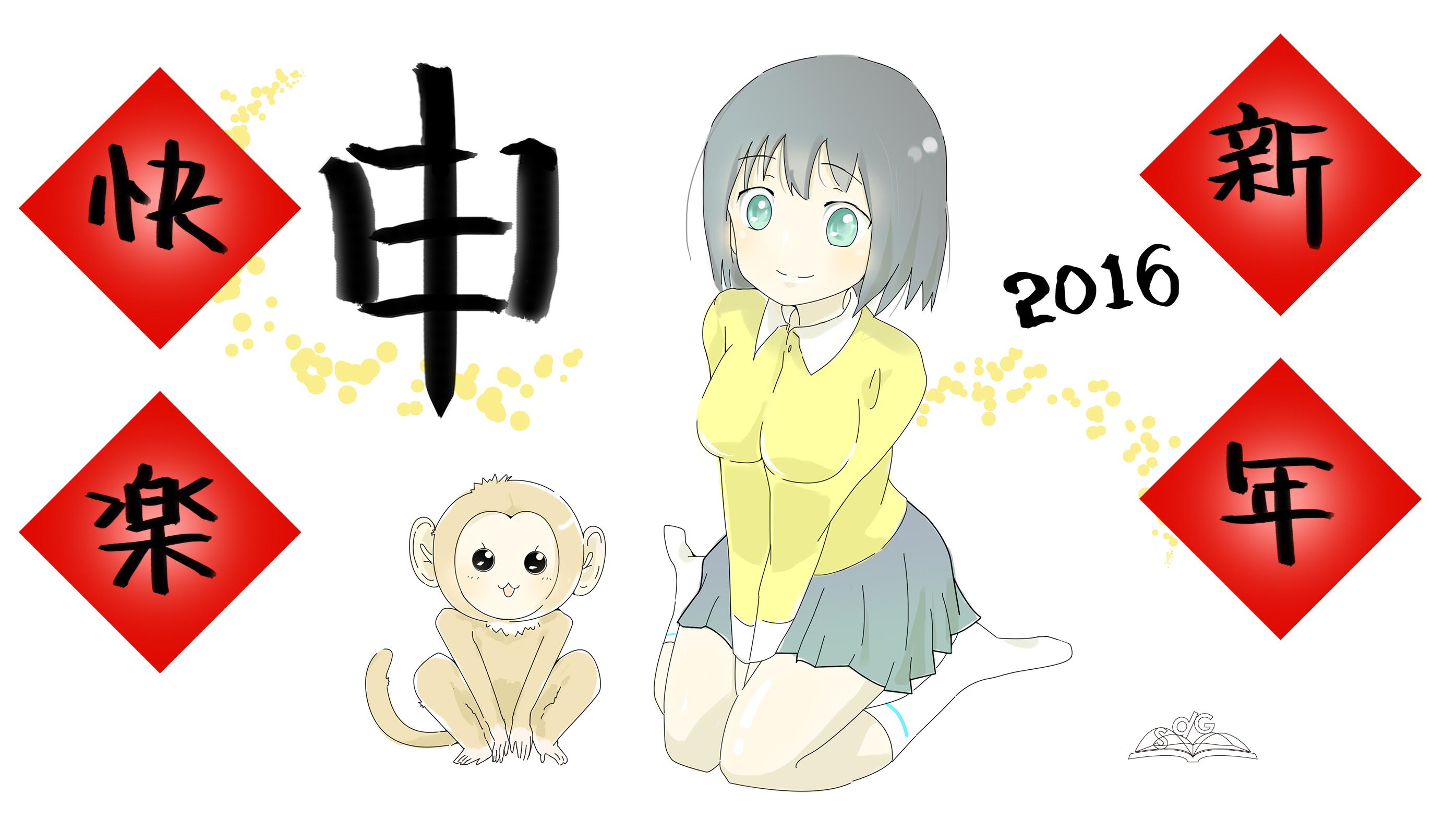 Calendario Giapponese Animali.Si Fa Presto A Dire Buon Anno Cinese Ma Sai Cos E L Eto