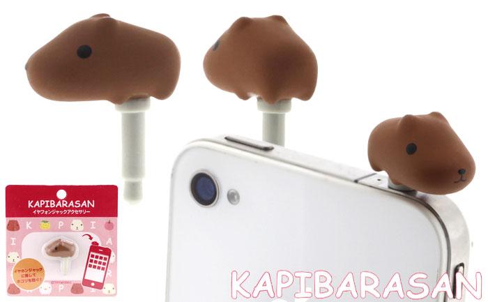 Kapibara-san Capibara goods (22)