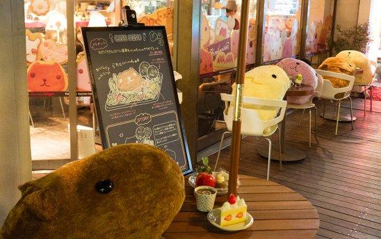 Kapibara-san no mise (1)