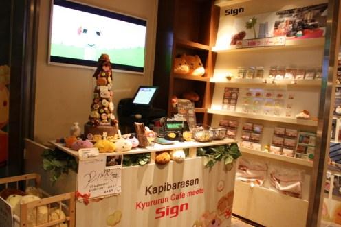 Kapibara-san no mise (5)