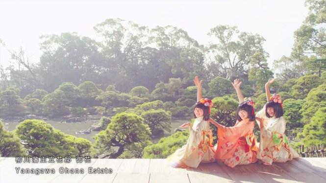 Yanagawa3