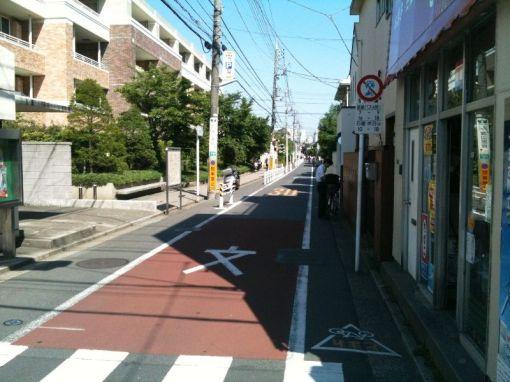 tsuugakuro bun sign (3)