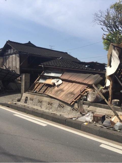 Kumamoto jishin, edifici (4)
