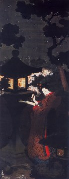 grande artista ombra padre miss hokusai sarusuberi katsushika oui (5)