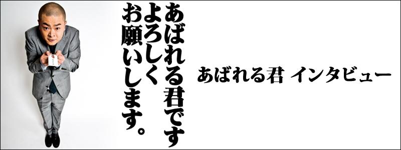 Espressioni giapponesi Non costa niente dire per favore 4