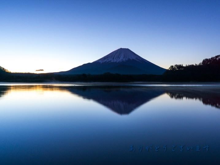 peaceful-jp-scenery su Flickr.com con licenza Creative Commons