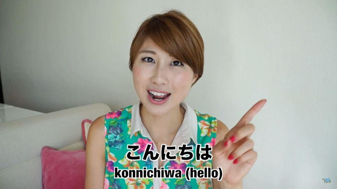 miti-come-si-dice-ciao-in-giapponese-cfr-konnichiwa-01