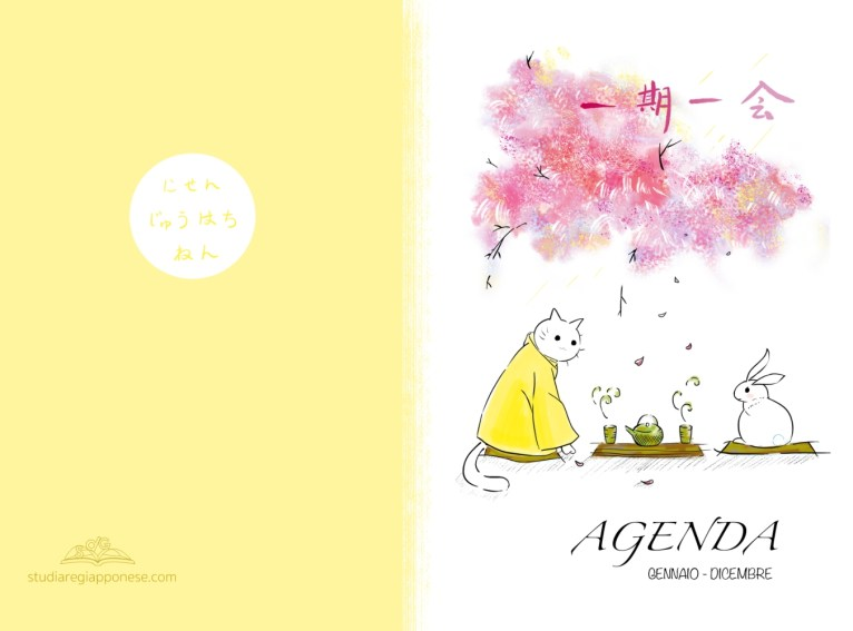 agenda proverbi giapponesi gennaio dicembre 05