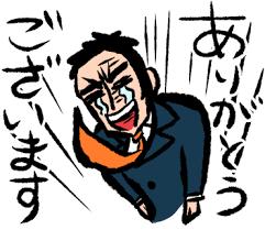 Un Buongiorno da Samurai (1)