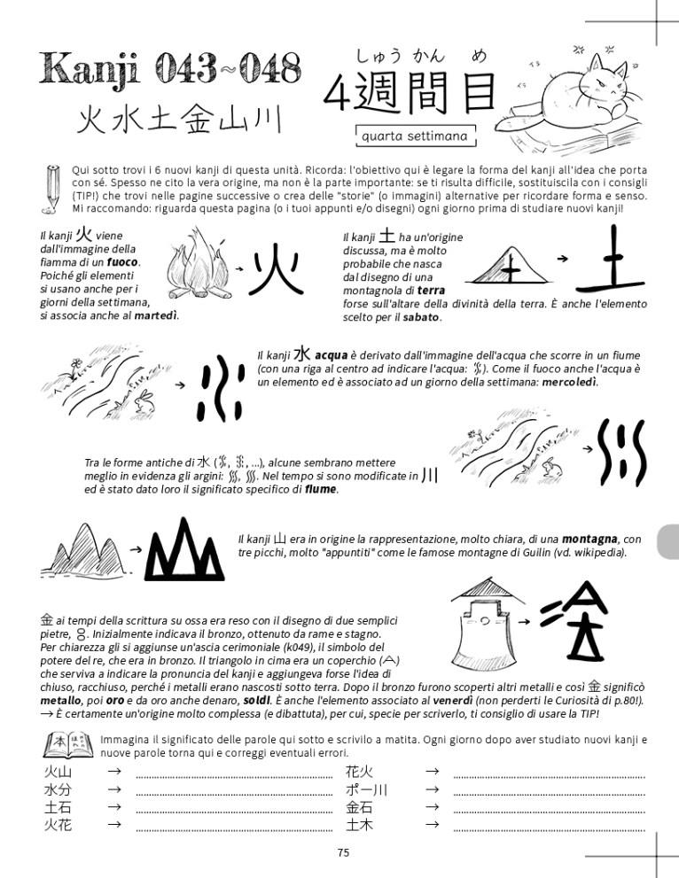 Capire i Kanji il nuovo modo di imparare i kanji3