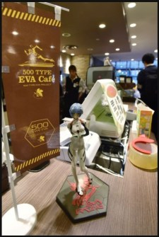 Eva shinkansen pasti (3)