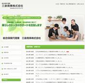 三泉商事株式会社