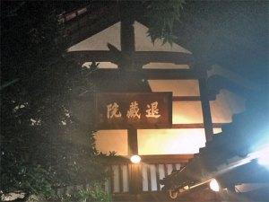 takatsuki20150715-02