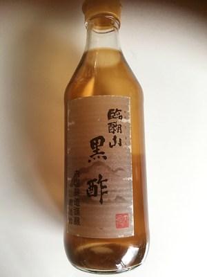 臨醐山黒酢