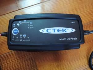シーテック US7002用カバー(CTEK BUMPER)