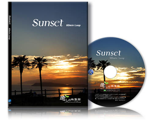 sunset_bd