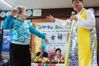 Korea Event Documentary Photographer 통영 칠순잔치 기념 스냅 촬영-17