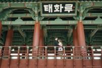 Ulsan South Korea Engagement Pre-Wedding Photographer-6