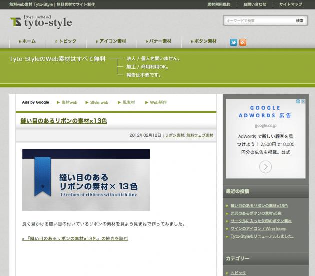 スクリーンショット 2014-11-20 7.52.55