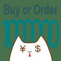 buy or order