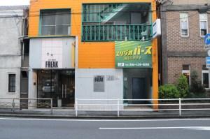 スタジオバース岡山中山下,DANCESTUDIO 37帖