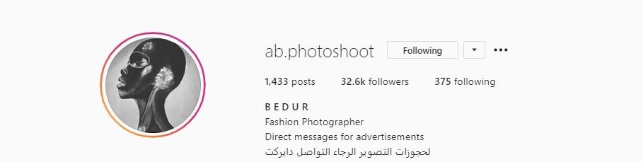 bedour