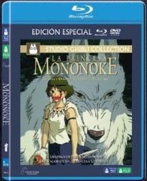 Ghibli Mononoke - portada Blu-ray españa