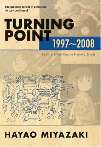 Ghibli Otros - portada Turning Point 1997-2008